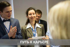 Елена Четыркина